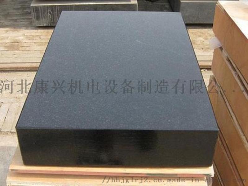 康興直銷00級花崗岩平臺平板,   大理石構件