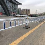 安平道路市政护栏 交通市政护栏 浸塑市政护栏