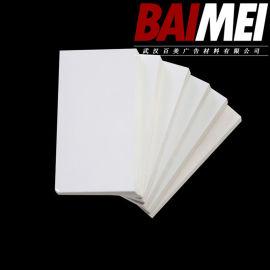 雪弗板与PVC发泡板的区别厂家直销