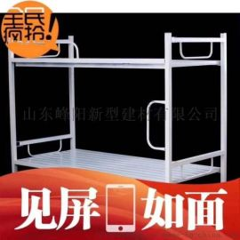 双层烤漆钢架折叠床 山东折叠床 安装方便折叠床