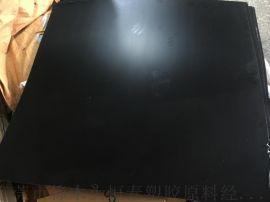 红外穿透板材 红外智能开关面板虑光板材
