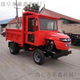 25马力农用运输车/四驱四不像工程车