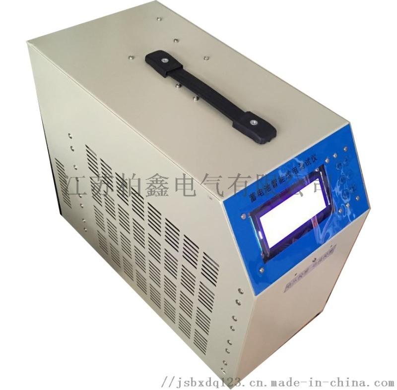 蓄电池内阻测试仪厂家直销