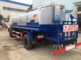 8方東風多利卡灑水車|八噸灑水車