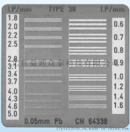 德国QUART 高分辨测试卡X射线检测用线对卡