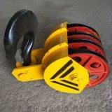 起重機吊鉤組  鑄鋼軋製滑輪吊鉤  旋轉吊鉤