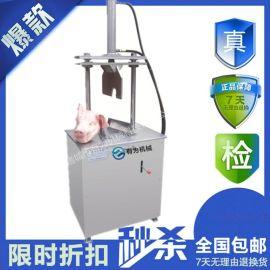 猪头加工设备 劈猪头机价格 猪头切割机