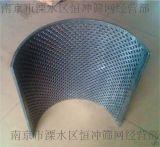 南京石湫篩網廠-上海濾布 絲網 不鏽鋼篩網 標準篩 除塵布 過濾袋 聚酯