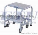 倉儲庫房貨架配合使用 可移動登高車 貨架登高車