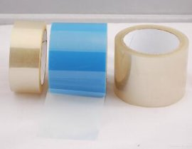 供应橡胶PET胶带 蓝色PET固定胶带