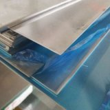 316L不鏽鋼板 天津供應316不鏽鋼板 天津不鏽鋼加工廠