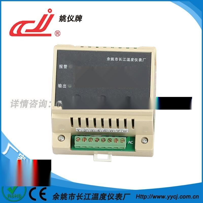 姚仪牌XMTL-308(导轨式)智能温控仪可带报警