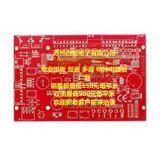 PCBA,线路板,双面板,上海线路板打样厂商