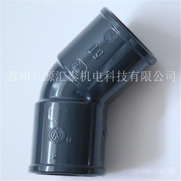 clean pvc 45度弯头HP-PVC日本ASAHI