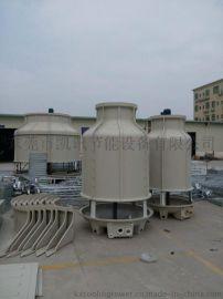 50T冷却塔 慈溪市冷却塔 凯讯节能冷却塔