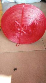 4.5CM彩色塑料绳 打包绳 大盘绳 撕裂绳 捆扎绳 绳子包装绳塑料绳草绳