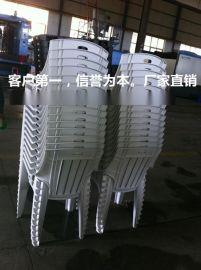 湖南塑料椅子生产厂家