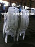 湖南塑料椅子生產廠家