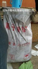 河北厂家**长效防腐降阻剂使用寿命长久