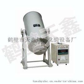 煤炭活性测定仪煤质分析仪器,煤质化验设备