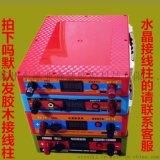 12V锂电池80AH大容量锂电瓶动力聚合物锂电池氙气灯逆变器电源