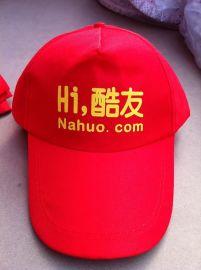 广西帽子印刷,帽子批发,广告帽子,定做帽子