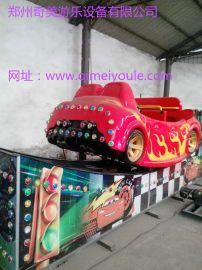 弯月飘车就来郑州奇美游乐弯月飘车价格郑州奇美便宜定制