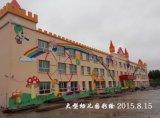 佳木斯大型幼儿园墙体手绘
