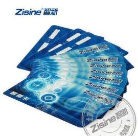 智新(zisine)PC800會員機消費系統 會員卡刷卡機 會員卡50張
