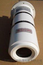 防爆摄像头护罩工业监控不锈钢护罩