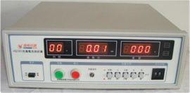 供应杭州威格VG2301泄漏电流测试仪