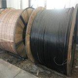 海南供应架空绝缘导线_架空电缆生产厂家_电线电缆公司