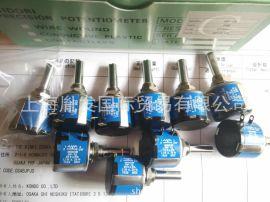 优价供应日本MIDORI电位器