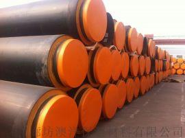 澳洋厂家供应聚氨酯保温管 聚氨酯直埋保温管道施工