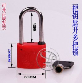 通开钥匙表箱锁,加长梁塑钢锁