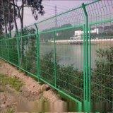 公路隔離柵防護柵欄——沃達製造_現貨供應