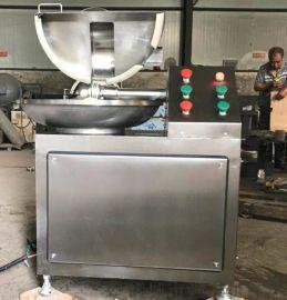 供应火锅丸子专用斩拌机 不锈钢自动出料斩拌机