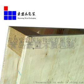 生产包装木托盘木箱青岛厂家大量供应胶合板托盘