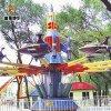 室外新型遊樂設備 自控飛機童星遊樂設備火爆招商