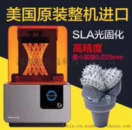 光敏树脂SLA,DLP光固化3D打印机专用耗材