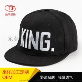 工廠定制純黑色大沿帽 撞色平繡潮牌嘻哈帽