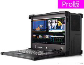 便携录播直播一体机 网络视频教学系统 金融直播