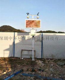 武汉工地扬尘在线监测仪 环境污染视频监控系统