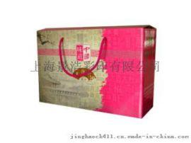 精美土特产包装盒 礼盒设计生产批发印刷 景浩彩印公司