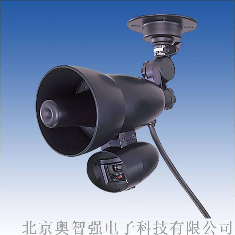 TAKEX戶外語音報 火焰探測器FS-6000C