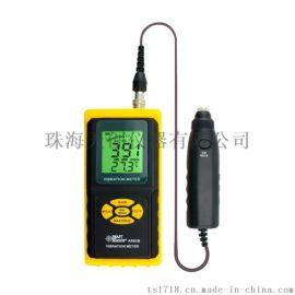 湖南長沙AR63B便攜式高精度測振儀