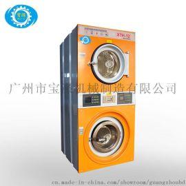 广州宝涤洗涤设备-双层机 广州工业烘干机厂家