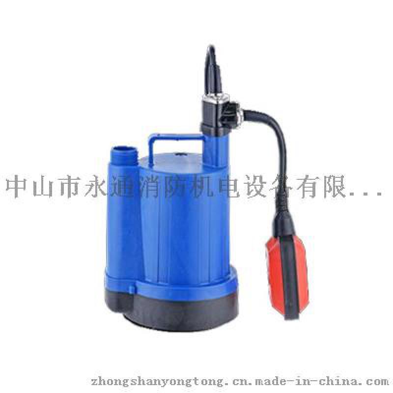 麦加道100W塑料潜水泵M-100多用途家用抽水泵