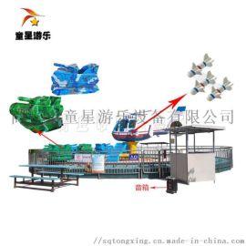 成都广场游乐北京赛车飞机大战坦克 童星游乐北京赛车设施