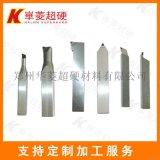 华菱超硬金刚石PCD镗刀/CBN镗孔刀规格型号齐全